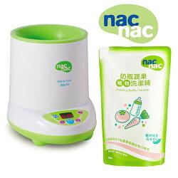 【1+1超值組】nac nac微電腦多功能溫奶器洗潔精組