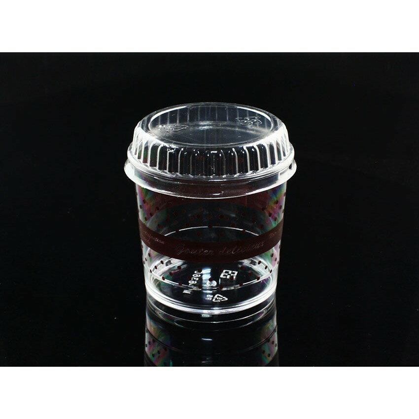 【嚴選SHOP】10入 附蓋 6360 奶酪杯 點點款 布丁杯 果凍杯 【G6360】