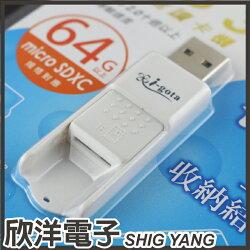 ※ 欣洋電子 ※i-gota USB3.0滑蓋超高速讀卡機(CRU3-701)
