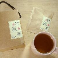 教師節禮物推薦到【打氣茶】1包試用組  退火 降火氣 使口氣芬芳 促進唾液分泌 潤喉 《漢方養生茶》