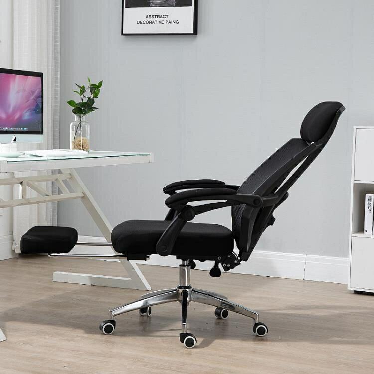 休閒椅 人體工學電腦椅可躺辦公室午睡舒適久坐靠背辦公椅子家用電競轉椅 現貨快出DF 限時鉅惠85折