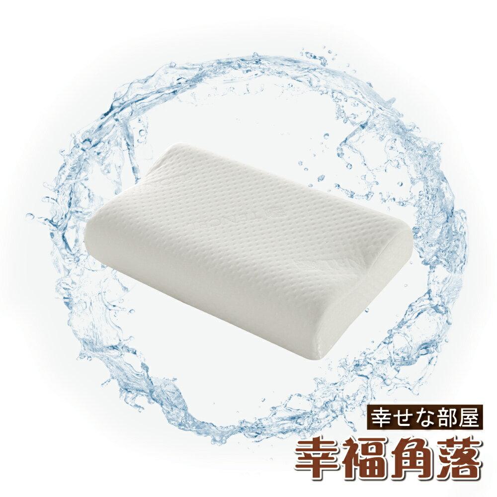 【幸福角落】親水性模塑天絲舒柔記憶枕-小工學型(一入)