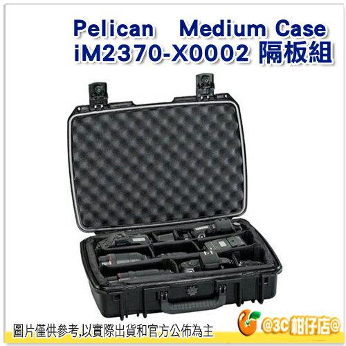 採客訂 Pelican 派力肯 iM2370 氣密箱 塘鵝 防水盒 運輸箱 風暴箱 Medium Case 公司貨 iM2370-X0002