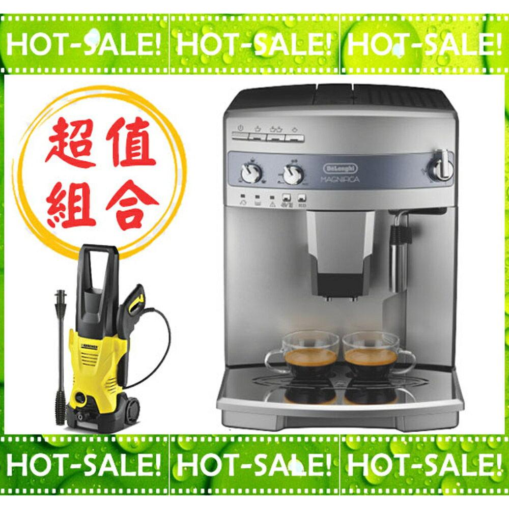 《搭贈高壓清洗機》Delonghi ESAM 03.110.S 迪朗奇 心韻型 義式 全自動 咖啡機 (新款取代ESAM3200) 0