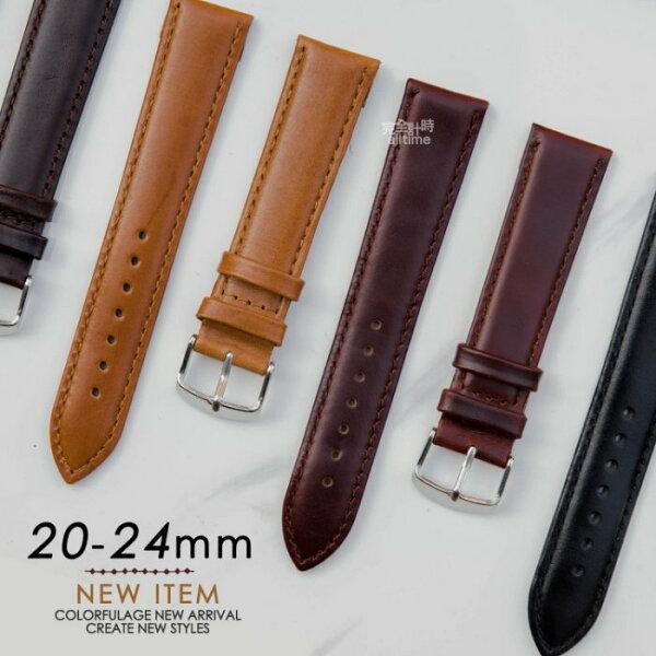 【完全計時】專業錶帶館│Panerai沛納海代用高級真皮錶帶(20-24mm)四色【24mm賣場】