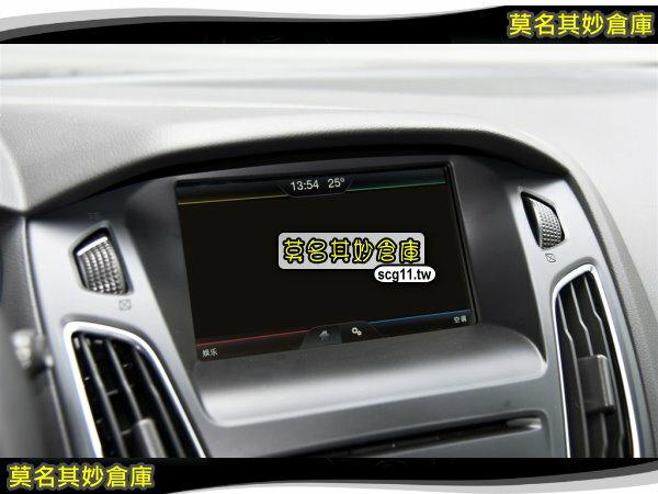 莫名其妙倉庫【CG044A 車用中控螢幕保護貼(八吋)】New Focus MK3.5 配件精品空力套件 2015