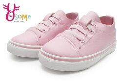 小童休閒鞋 經典暢銷款 鬆緊帶懶人便鞋K7329#粉◆OSOME奧森鞋業
