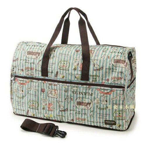 【百倉日本舖】日本進口HAPI+TAS史奴比折疊式大波士頓包旅行袋手提袋行李箱拉桿包
