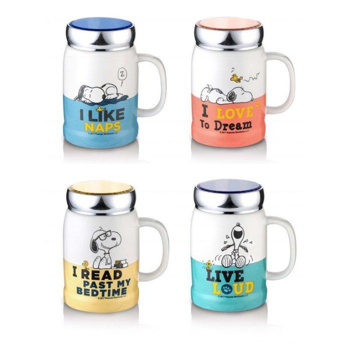 SNOOPY 史努比 小日子陶瓷蓋杯 500ml (4款可選)牛奶杯 【Miss.Sugar】【K4006070】
