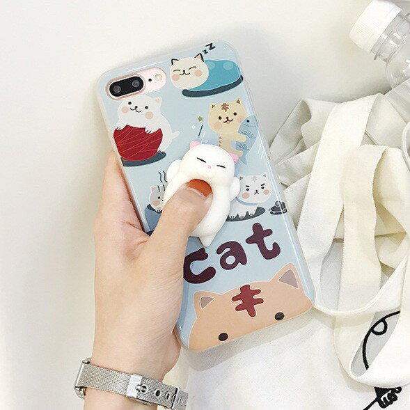 出清不挑款 捏捏手機殼 Apple iPhone 7 6 6S 6plus 7plus 可愛手機殼 捏捏樂 減壓 【I0219】