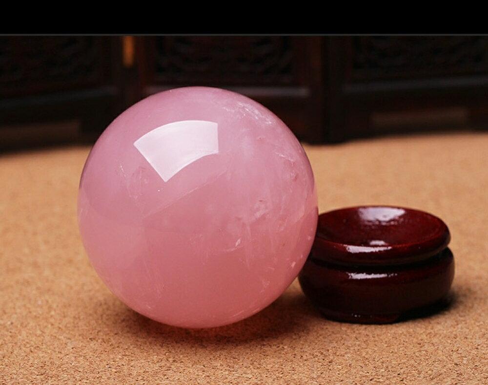 水晶球 開光天然粉水晶球擺件粉晶球擺件助愛情水晶粉色促姻緣  igo聖誕免運 3