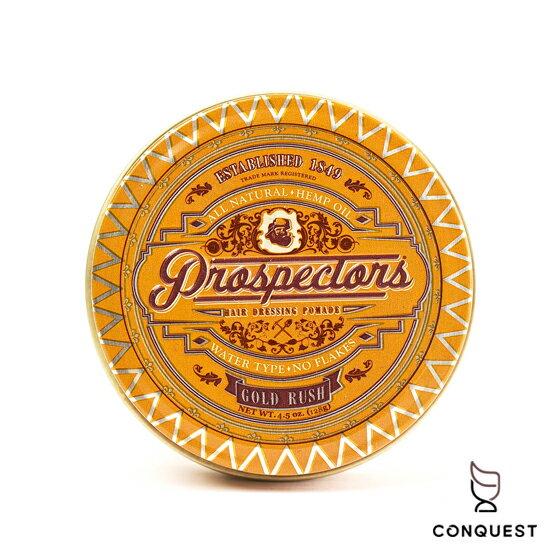 【CONQUEST】美國淘金者ProspectorsGoldRushPomade大麻籽水洗式髮油1.5oz4.5oz15oz