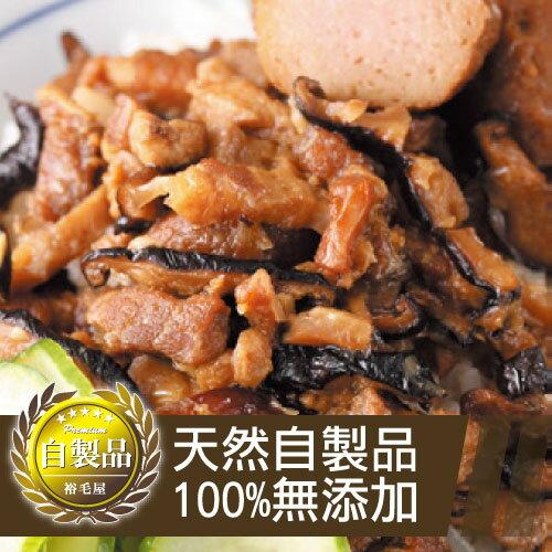 裕毛屋凱福登生鮮超市:紹興肉燥(貢丸)