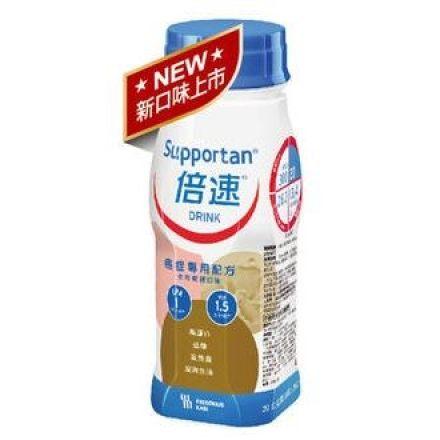 加贈3瓶倍速癌症專用配方卡布奇諾口味200ml*24瓶箱◆德瑞健康家◆