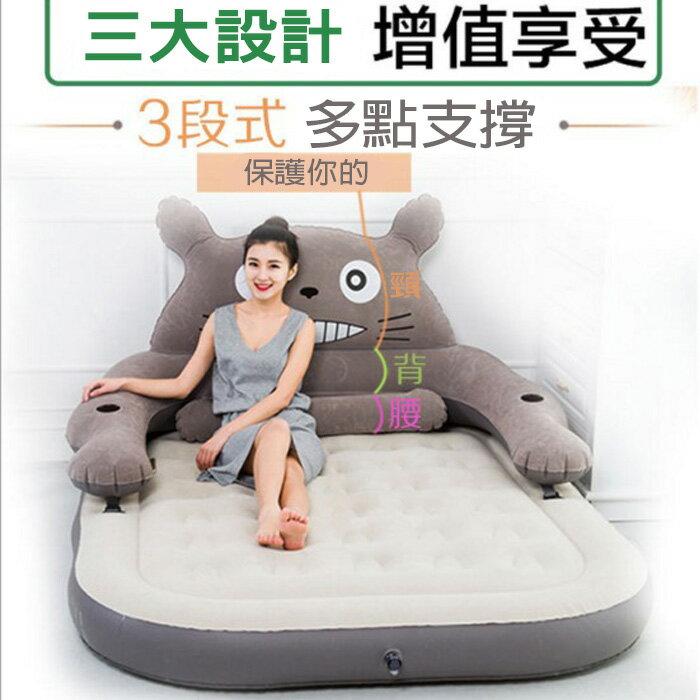糖衣子輕鬆購【DZ0239】日式龍貓小熊氣墊床卡通雙人加大加厚充氣床戶外攜帶便利(送充電)