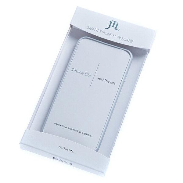 【EST】Seidman 席德曼 Iphone6S 4.7吋 鋁合金邊框 手機殼 銀 [4719552414857] F1112 - 限時優惠好康折扣