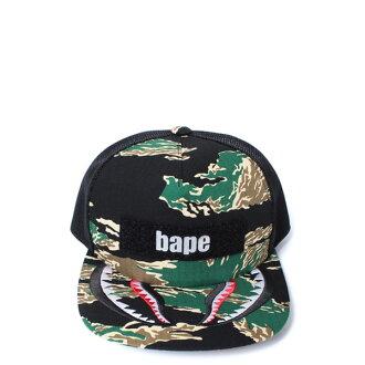 【EST O】Bape Tiger Camo Mesh Cap 鯊魚 迷彩 棒球帽 綠 H0627