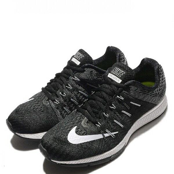 【EST S】Nike Air Zoom Elite 8 748588-010 黑白飛線網布無車縫 男鞋 G1012 2