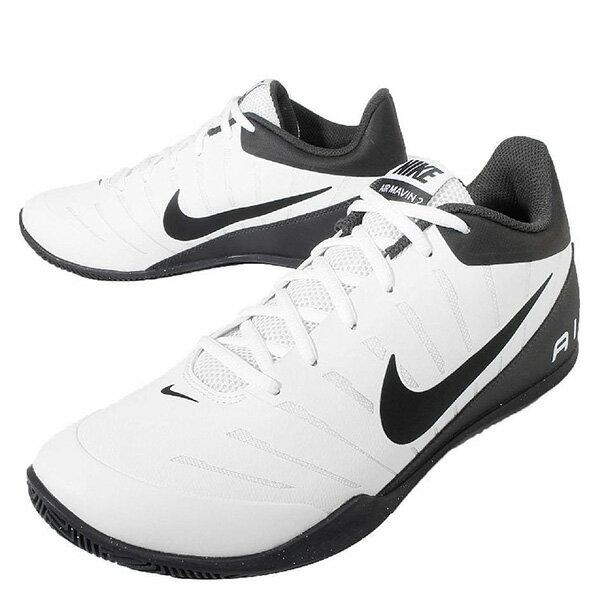 【EST S】Nike Air Mavin Low 2 830367-100 低筒 籃球鞋 男鞋 白黑 G1011 2
