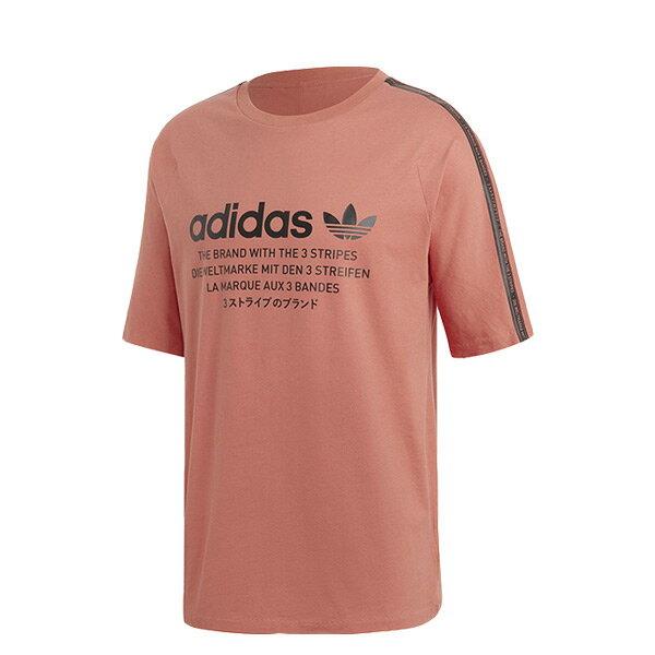 【ESTS】AdidasOriginalsNMDTeeCE1613寬版五分袖短Tee男款磚紅I0516