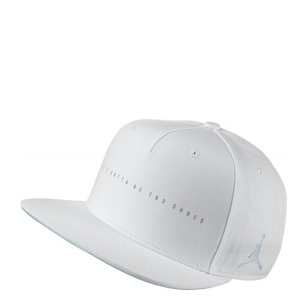 【EST S】Nike Jordan 4 Snapback 843077-100 棒球帽 白 H0511