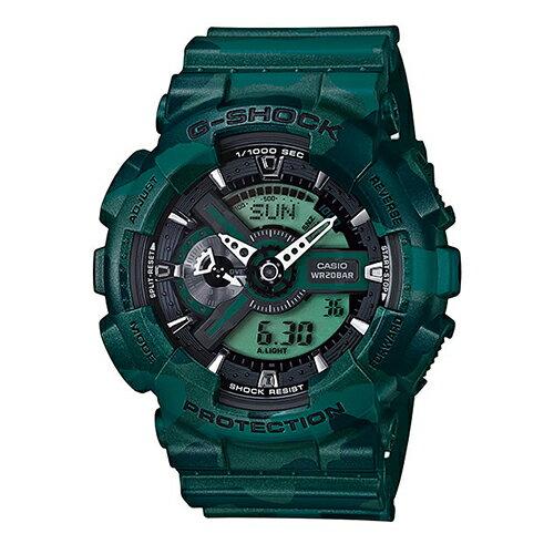 【EST O】G-Shock 雙顯 指針 防水 迷彩 手錶 [GA-110CM-3AJF] 綠 F0313 0