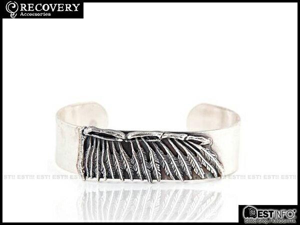 【EST】Recovery 2014 Wing Bone C-Type Bracelet 羽毛 骨 C型 手環 古銀/古銅 [RC-4019-002] E0514 0