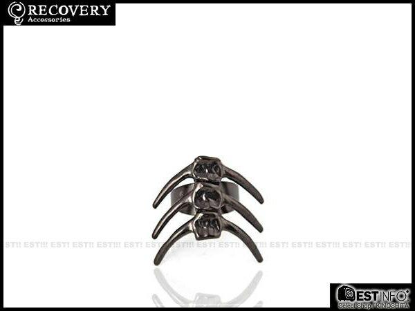 【EST】Recovery 2014 Fishbone Ring 魚骨 戒指 亮銀/亮金/黑銀 [RC-4022-002] E0514 0