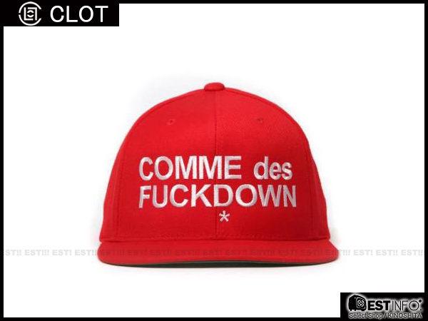 【EST】Ssur x Clot Comme Des Fuckdown Jacket 川久保玲 棒球帽 Sanpback 冠希 紅色 限定 [SR-2013-069] D0715 2