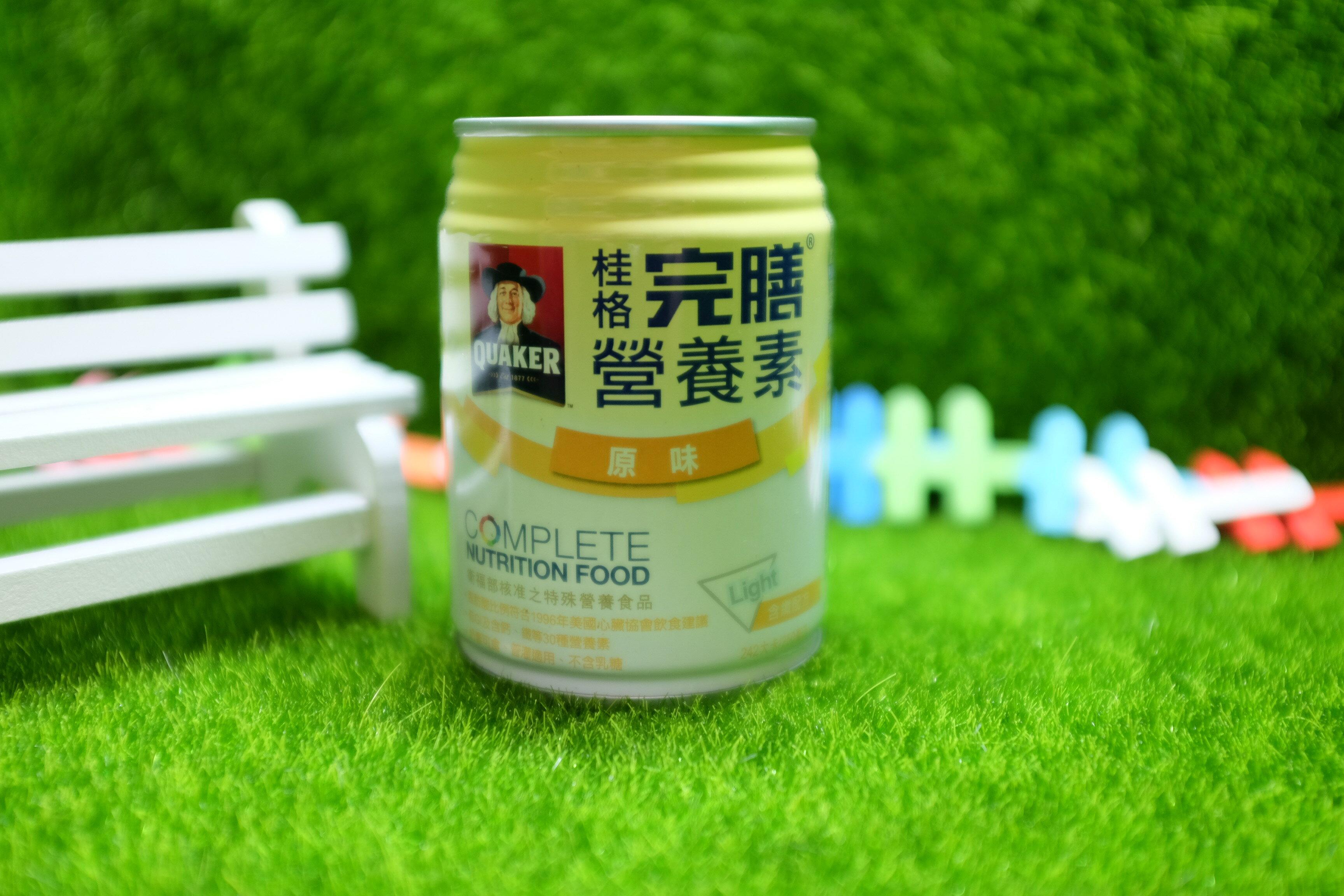 完膳 含纖配方 原味 250ml 一入#桂格 少甜 完膳營養素