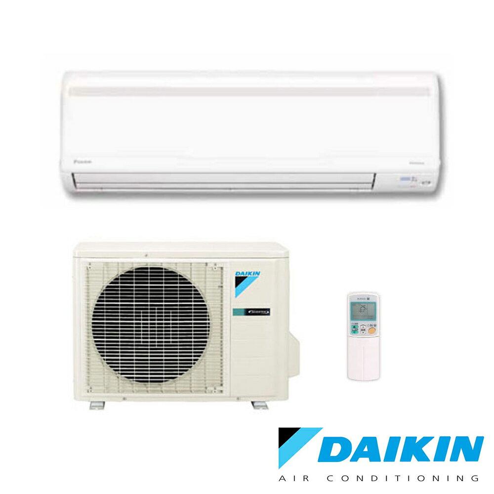 DAIKIN大金 5-6坪大關系列變頻分離式冷暖氣FTXV36SVLT/RXV36SVLT