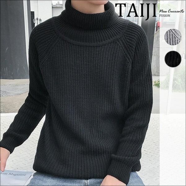TAIJI:針織外套‧色塊拼接針織開襟毛衣外套‧二色【NTJM17034】-TAIJI-