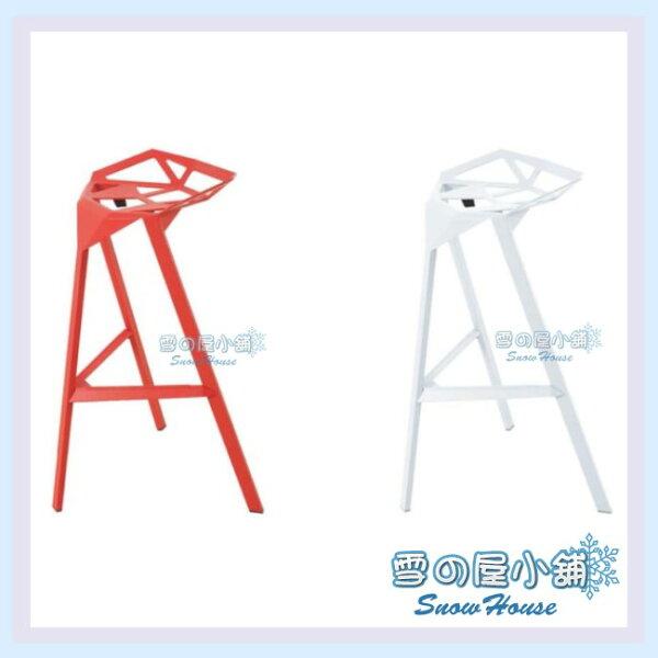 ╭☆雪之屋居家生活館☆╯R894-0910CT284吧檯椅(紅鑄鐵製)幾何椅造型椅休閒椅洞洞椅會客椅簍空椅