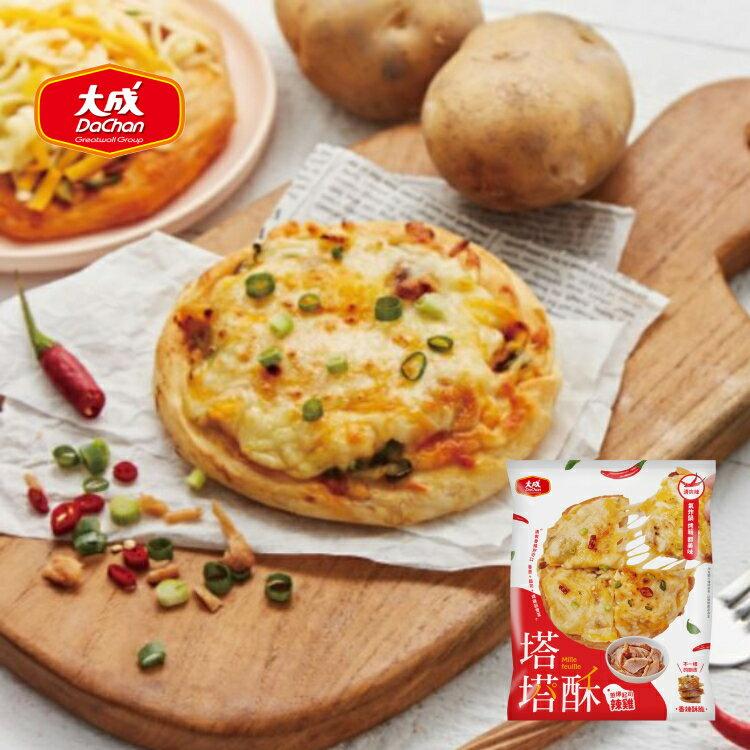 大成食品 ︱塔塔酥 蔥爆起司辣雞140g/片X3片 韓式 起司 辣雞
