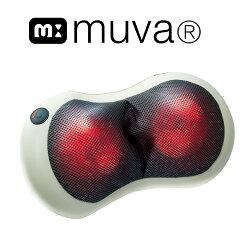 Muva 3D多點溫感揉捏枕 SA1603 按摩 靠枕 按摩器 辦公室 車用 紓壓 紓壓【生活ODOKE】