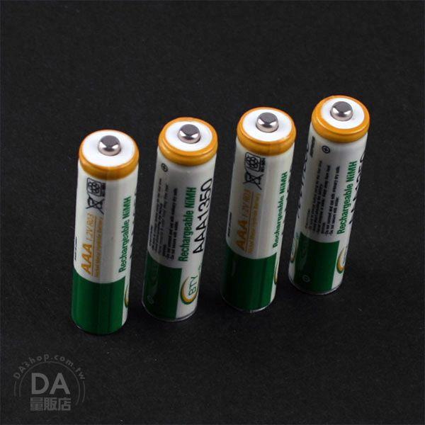 <br/><br/>  《DA量販店》4顆 一顆不用花到$25  1.2V 1350mAh 4號 鎳氫 充電電池(19-298)<br/><br/>