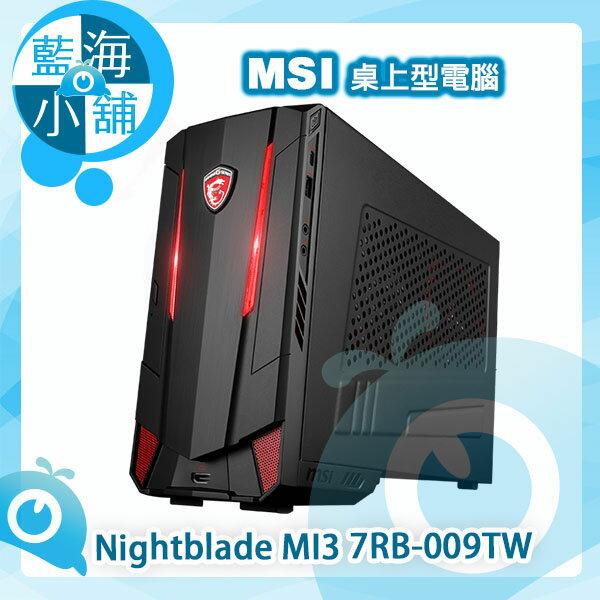 MSI 微星 Nightblade MI3 7RB-009TW 電競桌上型電腦(i5-7400/8G/128G+1TB/ GTX1050 Ti/Win10)