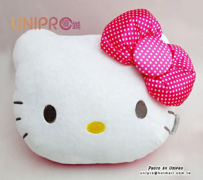 【UNIPRO】Hello Kitty 凱蒂貓 大臉 頭型 抱枕 綁帶 午安枕(中) 禮物 三麗鷗正版授權