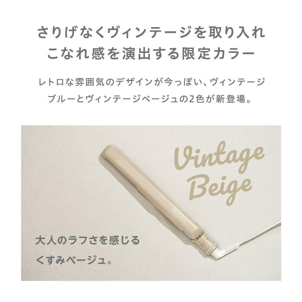 日本SALONIA / main-sl-004S / 雙負離子離子平板夾 / 國際電壓-日本必買  / 日本樂天代購 (3218*0.5)。件件免運 5