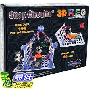 [8美國直購] Snap Circuits - 3D M.E.G. Electronics Discovery Kit SC-3DMEG
