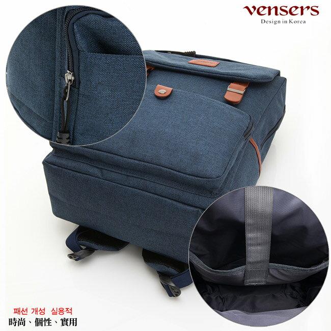 【vensers】簡約丹寧牛仔後背包(R00064101寶藍) 5