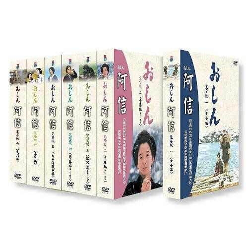 【7-11超取299免運】阿信完全版一-七(全297集)DVD(小琳綾子田中裕子已羽信子)