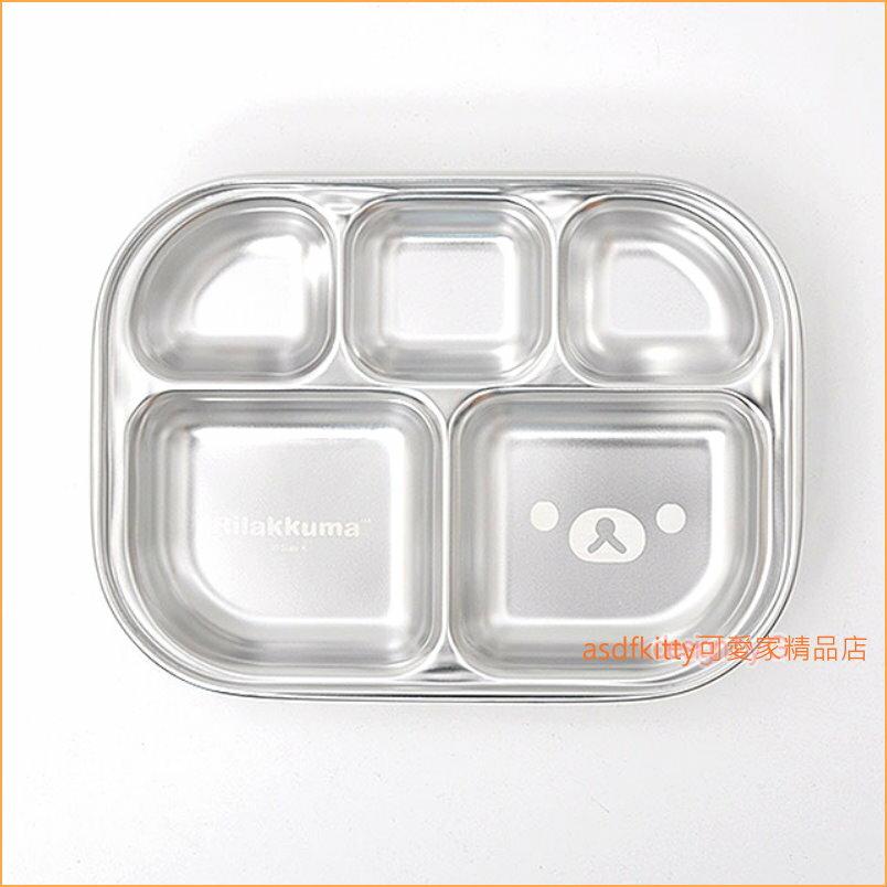 asdfkitty可愛家☆san-x拉拉熊304不鏽鋼餐盤/分格餐盤-味道不會混雜-韓國製