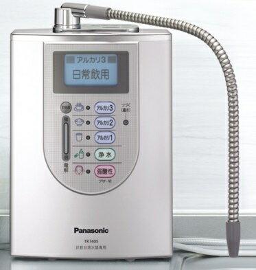 Panasonic 國際牌 TK-7405 鹼性離子整水器 【零利率】※熱線07-7428010