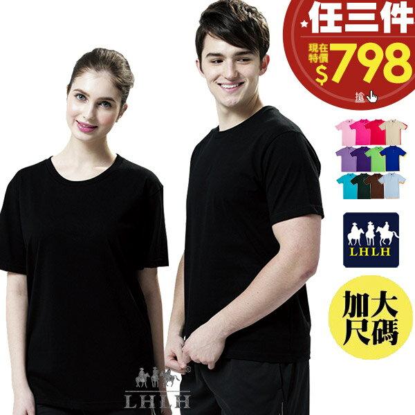 素t 純棉T恤 大尺碼 黑色 圓領短袖 0