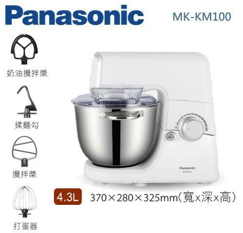 KABO佳麗寶家電批發:【佳麗寶】-(Panasonic國際)桌上型攪拌機【MK-KM100】