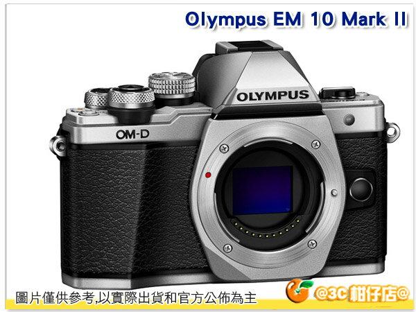 送單眼用清潔組+保護貼 Olympus E-M10 EM 10 Mark II EM10M2 單機身 body 元祐公司貨 防手震 高畫質 創意攝影 多種濾鏡 EM10 M2