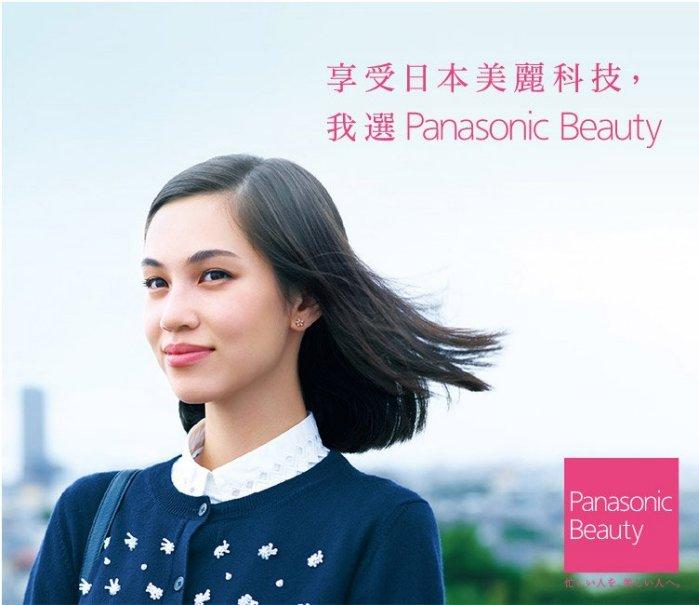Panasonic 國際牌 奈米水離子 吹風機 EH-NA32