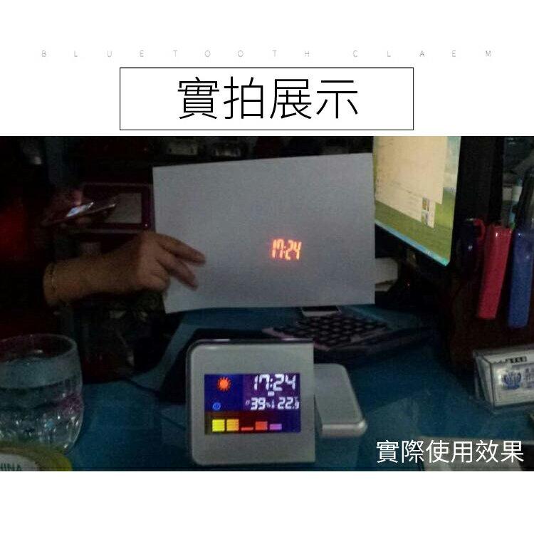 氣象投影時鐘 LCD彩屏背光溫度濕度計貪睡鬧鐘 天氣舒適度時間顯示器180度旋轉投影電子鐘【ZG0109】《約翰家庭百貨 8