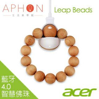 【Aphon生活美學館】acerLeapBeads智慧佛珠(6期0利率)穿戴式智慧念佛珠四大智慧功能-送acer馬克杯